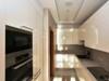 фото квартиры в жилом комплексе Онегин